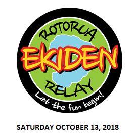 Rotorua Ekiden Relay Logo